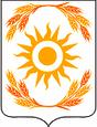 Иркутский институт государственных закупок